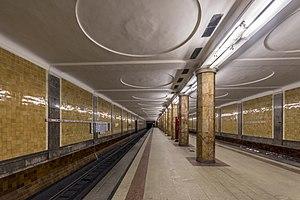 Krasnoselskaya - Image: Metro MSK Line 1 Krasnoselskaya (img 1)