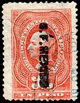Mexico 1886-87 documents revenue F141 DF Mexico.jpg