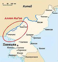 MiG Alley Map.jpg