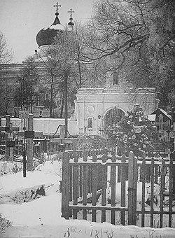 Miensk, Staražoŭka, Marynskaja. Менск, Старажоўка, Марынская (L. Daškievič, 1920-29).jpg