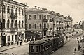 Miensk, Zacharaŭskaja-Łošyckaja. Менск, Захараўская-Лошыцкая (1930).jpg