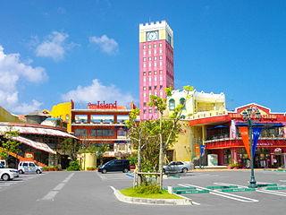 Chatan, Okinawa Town in Kyushu, Japan