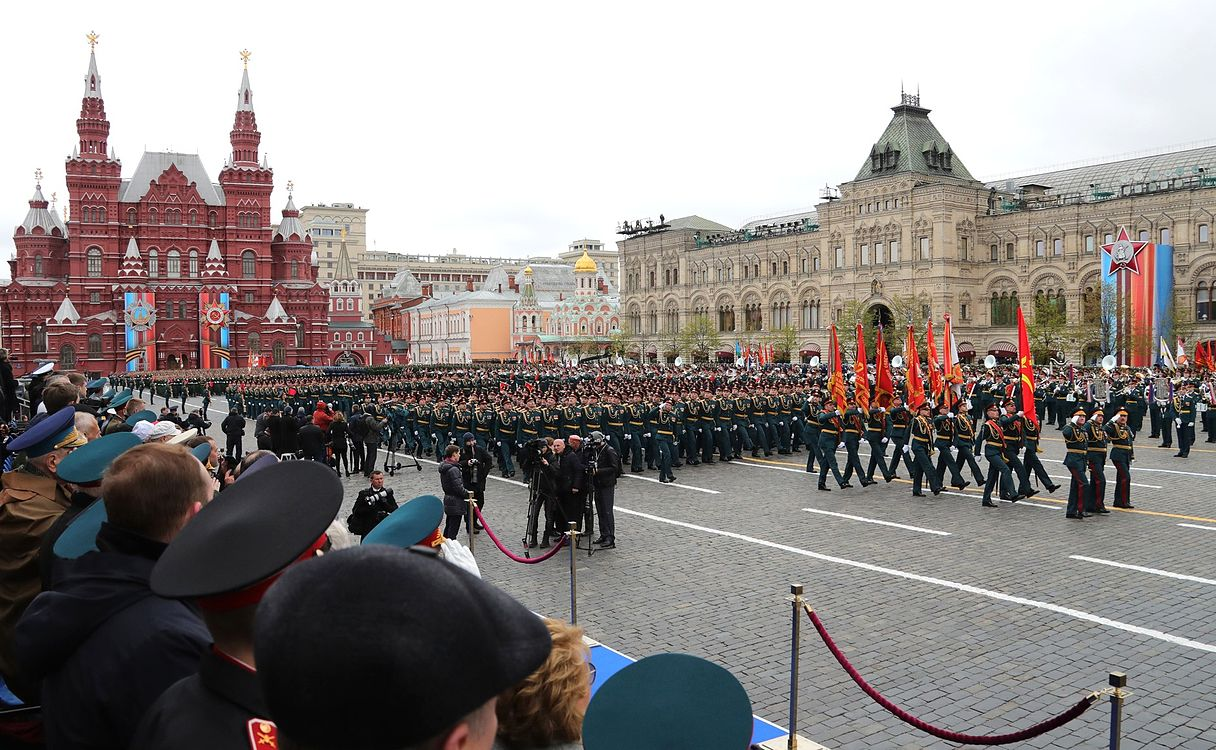 Military parade on Red Square 2017-05-09 018.jpg