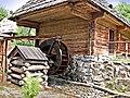 Mill from Kolochava.jpg