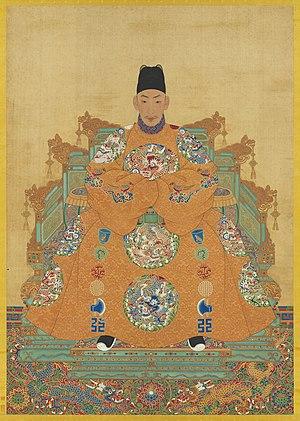 Ming Wuzong.jpg