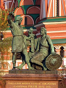 Bronze statue of Dmitry Pozharsky and Kuzma Minin, both grasping a sword
