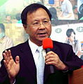 Minister of Education, Taiwan, Republic of China, Tu Cheng-sheng.jpg