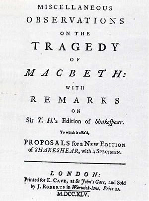 The Plays of William Shakespeare - Title page of Miscellaneous Observations first edition