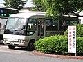 Mitsubishi Fuso-Rosa-Tajimi city Jishu unkou Bus-front.jpg