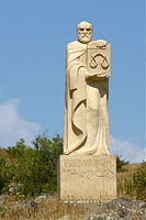 Modern Armenian Sculpture.jpg
