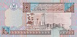 Money.Egypt (Photo by DAVID HOLT, 2011) (1).jpg