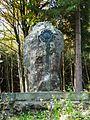 Monte-Denkmal.JPG