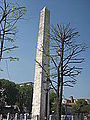 Monument in Istanbul city 02.JPG