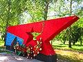 Monument to Soviet soldiers-compatriots in Ploske, Velykyi Burluk Raion by Venzz 02.jpg