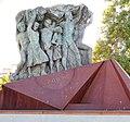 Monumento a la Afición del Real Betis Balompié 03.jpg
