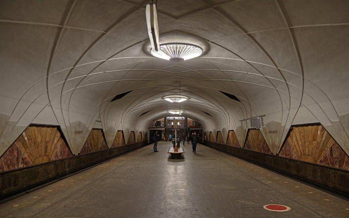 бордели метро аэропорт