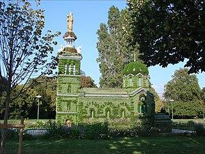 Parc Borély - Replica of Notre-Dame de la Garde in Parc Borély