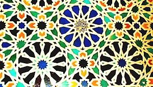 Mosaico en la Alhambra