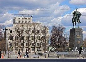 Tverskaya Square
