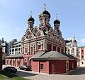 Moscow ChurchStGeorgeEndove3.jpg