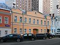 Moscow ShkolnayaStreet45 4484.jpg