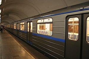 Tretyakovskaya (Moscow Metro) - Image: Mosmetro vagon 81717 6K outside 01