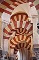Mosque–Cathedral of Córdoba - Hypostyle hall (4).jpg