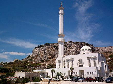 The Ibrahim-al-Ibrahim Mosque was a gift from King Fahd of Saudi Arabia Mosque of Gibraltar.jpg