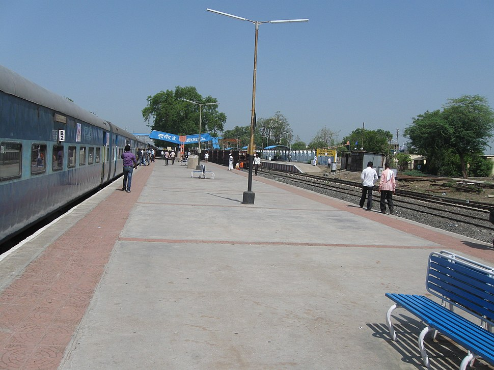 A view of the Mudkhed Railway Station