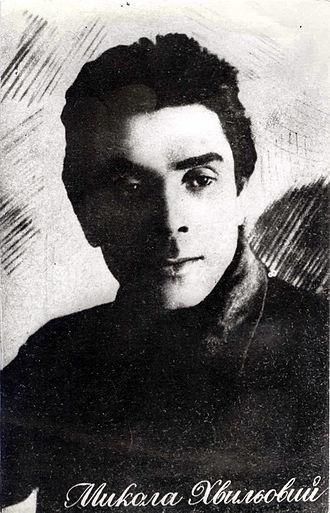 Executed Renaissance - Mykola Khvylovy (1893-1933)