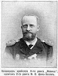 ニコライ・フォン・エッセン