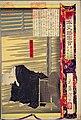 NDL-DC 1312528 01-Tsukioka Yoshitoshi-大日本史略図会-明治12-crd.jpg
