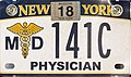 NYS 141C, physician motorcycle.jpg