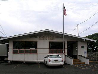 Naalehu, Hawaii - Naalehu Post Office
