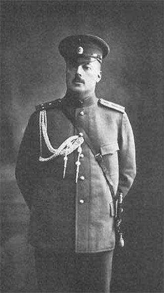 Vladimir Nabokov - The author's father, V. D. Nabokov in his World War I officer's uniform, 1914