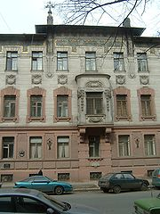 Nabokov House - the house in Saint Petersburg where Nabokov was born and lived the first 18 years of his life