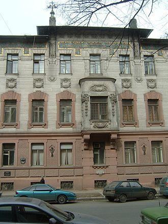 Nabokov House - Nabokov House