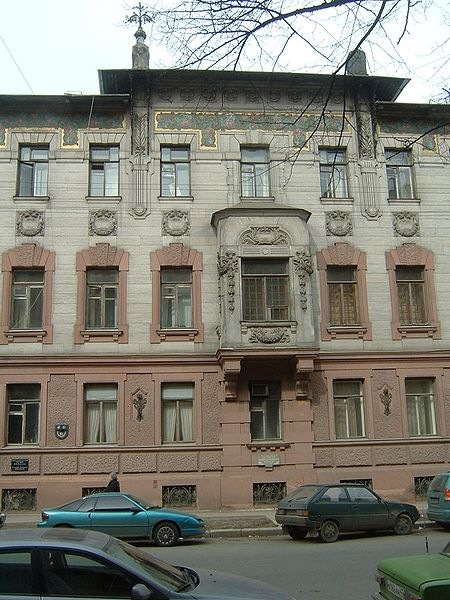 File:Nabokov House.JPG