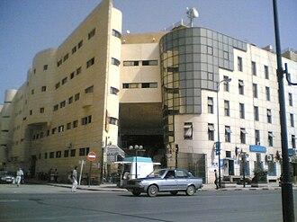 Nador - Image: Nador City Center