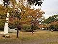 Nagasaki University Sakamoto campus - panoramio (1).jpg