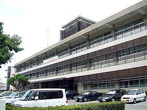 Naha District Court.jpg