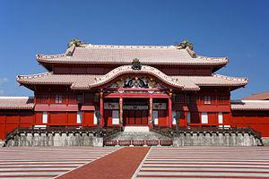 Shuri, Okinawa - Shuri Castle