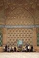 Namaz Jamaat (3829000637).jpg