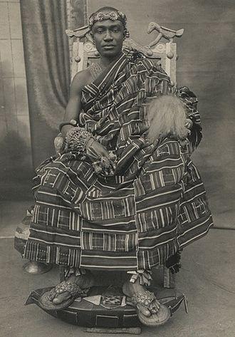 Prempeh College - Asantehene Prempeh II, benefactor of the college