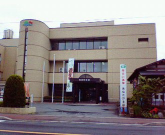 Nanbu, Aomori - Nanbu Town Hall