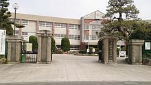 Nanchiku High School Main Gate.jpg