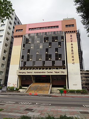 Nangang District, Taipei - Nangang District Administration Center