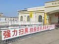 Naozhou-Dongnan ferry - P1580194 - dongnan harbor.JPG