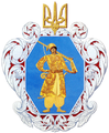 Narbut-project for seal of Ukrainian People's Republic 1918.png