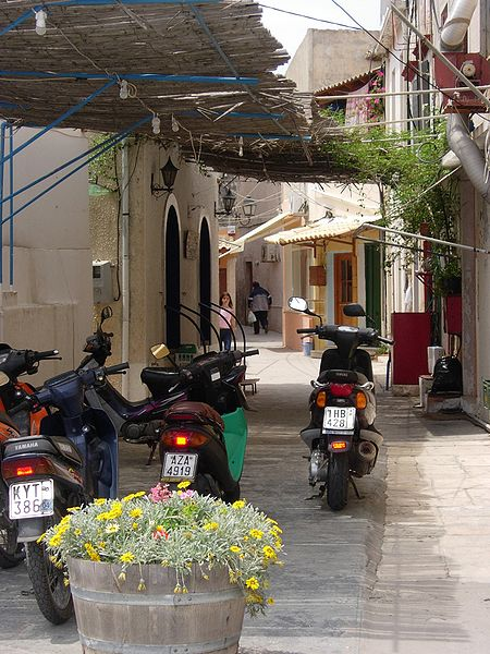 File:Narrow streets of Gaios.jpg